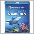 SNGD-BR4 - Journey To Shark Eden
