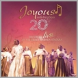 CDPAR 5102 - Joyous Celebration Vol 20 - Various