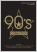 umfsav 5025 - 90's Collection (2CD/DVD) - Various