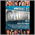 DVDJUKE 27 - Afrikaans Is Groot - Vol.6 - Various Artists