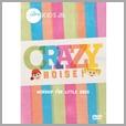 HMADVD 256 - Hillsong: Kids - Crazy Noise