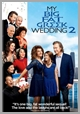 582356 DVDU - My Big Fat Greek Wedding 2 - Nia Vardalos
