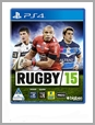 BIG-PS4-R15 - Rugby 15 - PS4